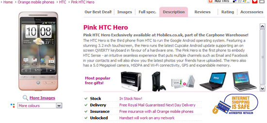 pink-htc-hero