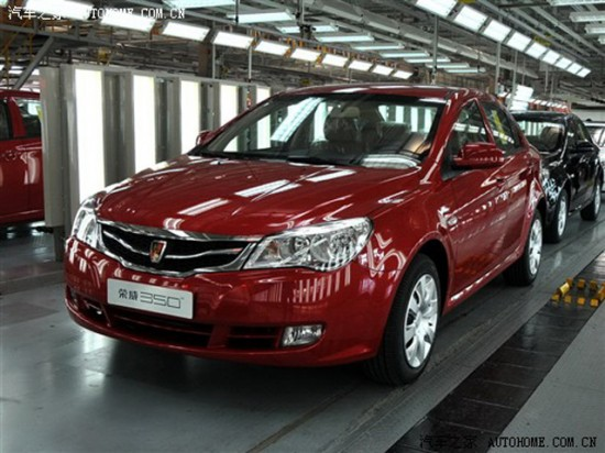 roewe1