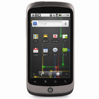 Google-Nexus-One-Android-22-Froyo-Korea