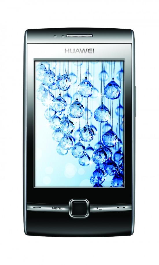 новая микропрограмма для Philips e1500