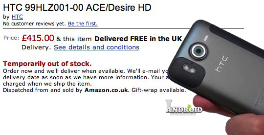 amazon_uk_htc_desire_hd