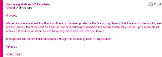 samsung-galaxy-s-uk-froyo-update
