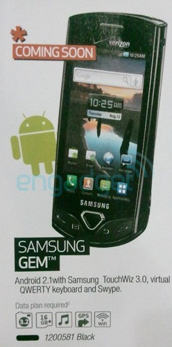 samsung-gem-best-buy