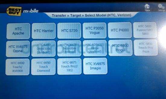 htc-merge-best-buy