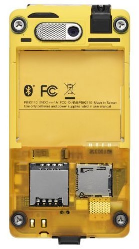 htc_aria_battery_compartment