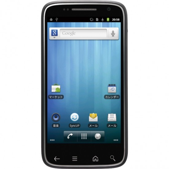 Dell Takes another Stab at Android Smartphones with the Streak Pro ...