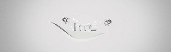 htc_logo-1920x1200
