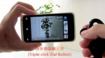htc-one-x--bluetooth-earphones-as-remote-shutter-for-htc-one-x---youtube-3