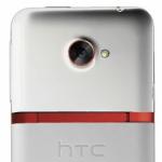 White EVO 4G LTE