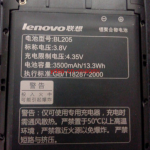 lenovo-p770-leaked-photos-best-phone-for-battery-life