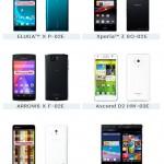 docomo-2013-smartphones