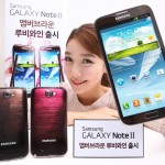 samsung galaxy note 2 ruby wine amber brown