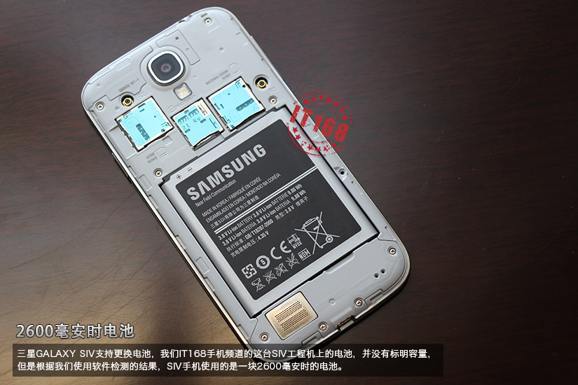 New images show off the Samsung Galaxy S4 in beautiful detail