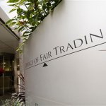 office-of-fair-trading