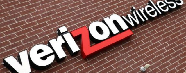 verizon wireless logo brick wall featured
