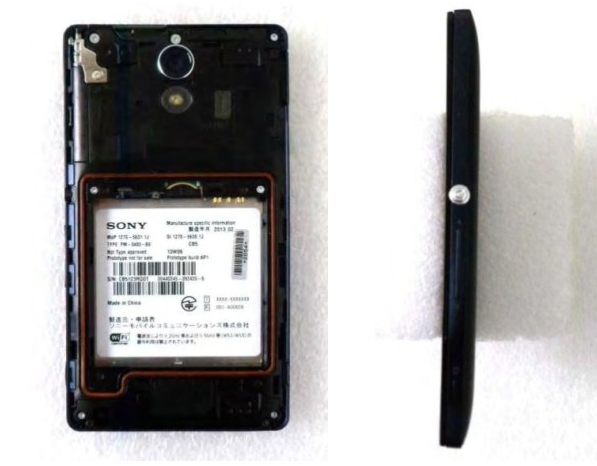 Sony Xperia UL back side