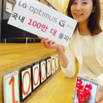 LG Optimus G Pro 1 million sold 1