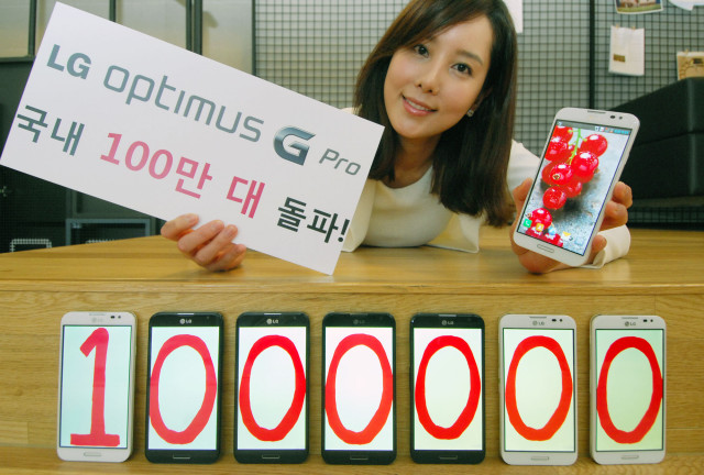 LG Optimus G Pro 1 million sold 2
