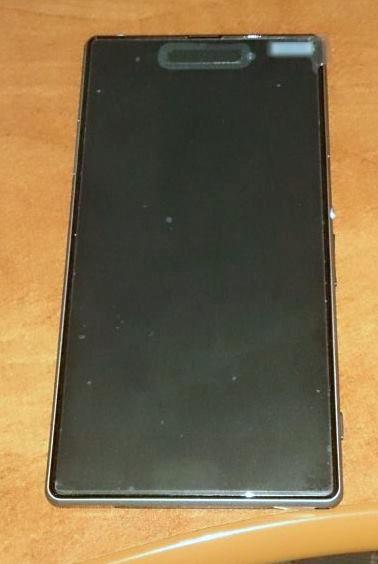 Sony-Honami-1
