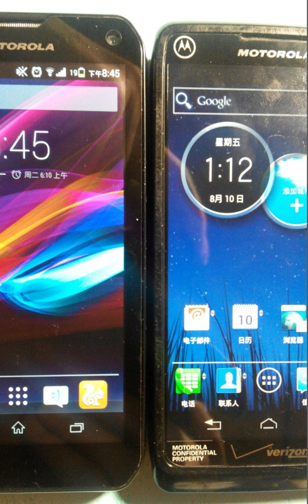 DROID 5 (Right), Photon Q (Left)