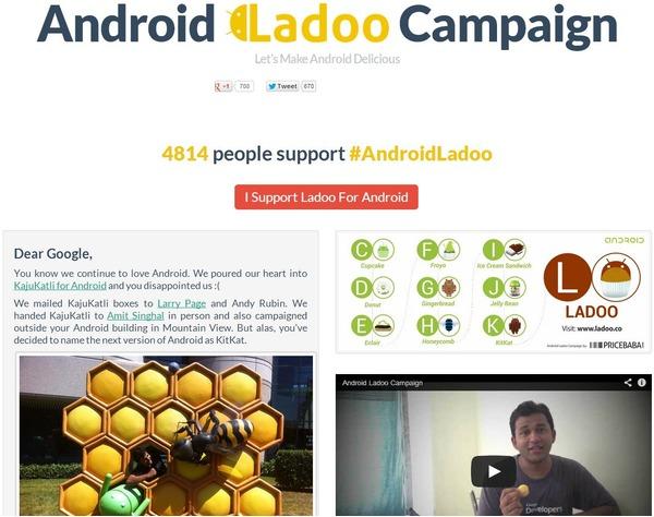 androidladoo-v1-600x474