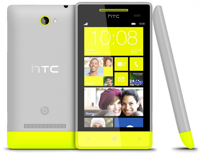 HTC-Windows-Phone-8S-Yellow