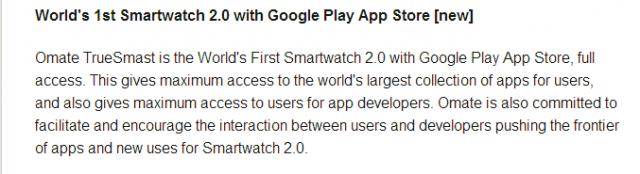 Omate_Google_Play