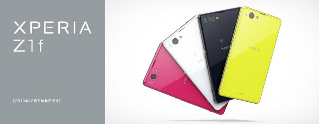 Sony Xperia Z1 f banner