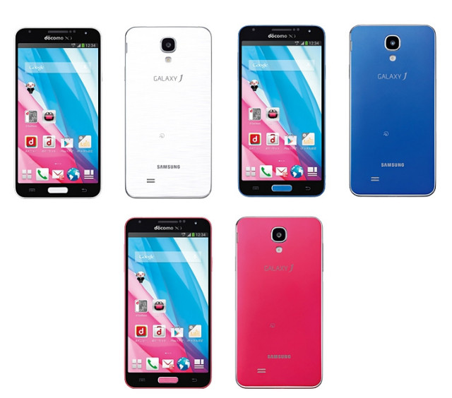 samsung-galaxy-j-colors