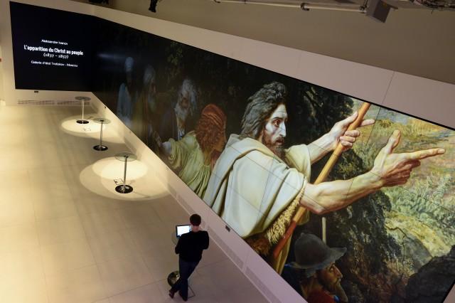 'Institut Culturel De Google' - Google Cultural Hub - Opens In Paris