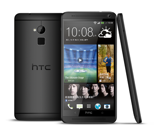 HTC One Max black Hong Kong
