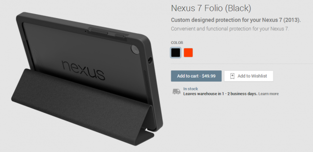nexus 7 folio case