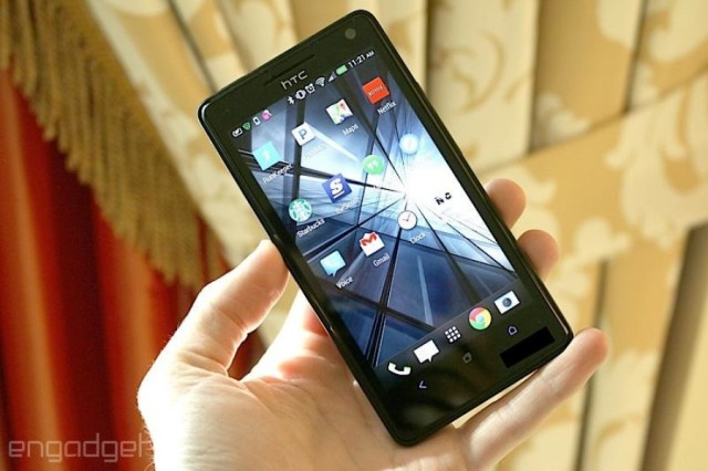 HTC One prototype 2