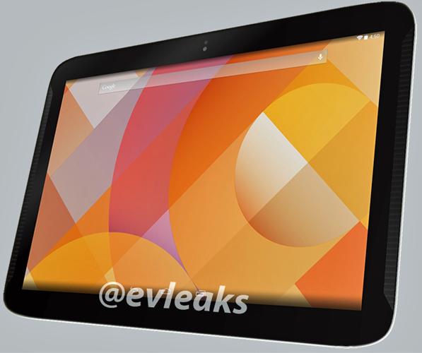 Nexus-10-2014-leak.png