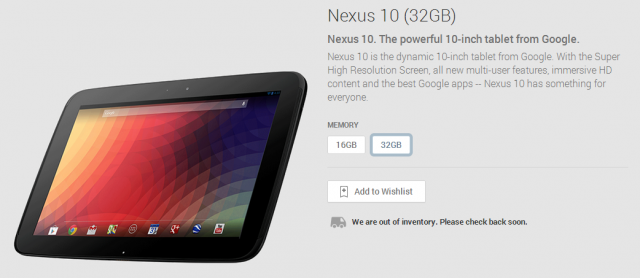 nexus 10 32gb inventory