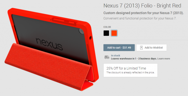 nexus 7 folio case sale