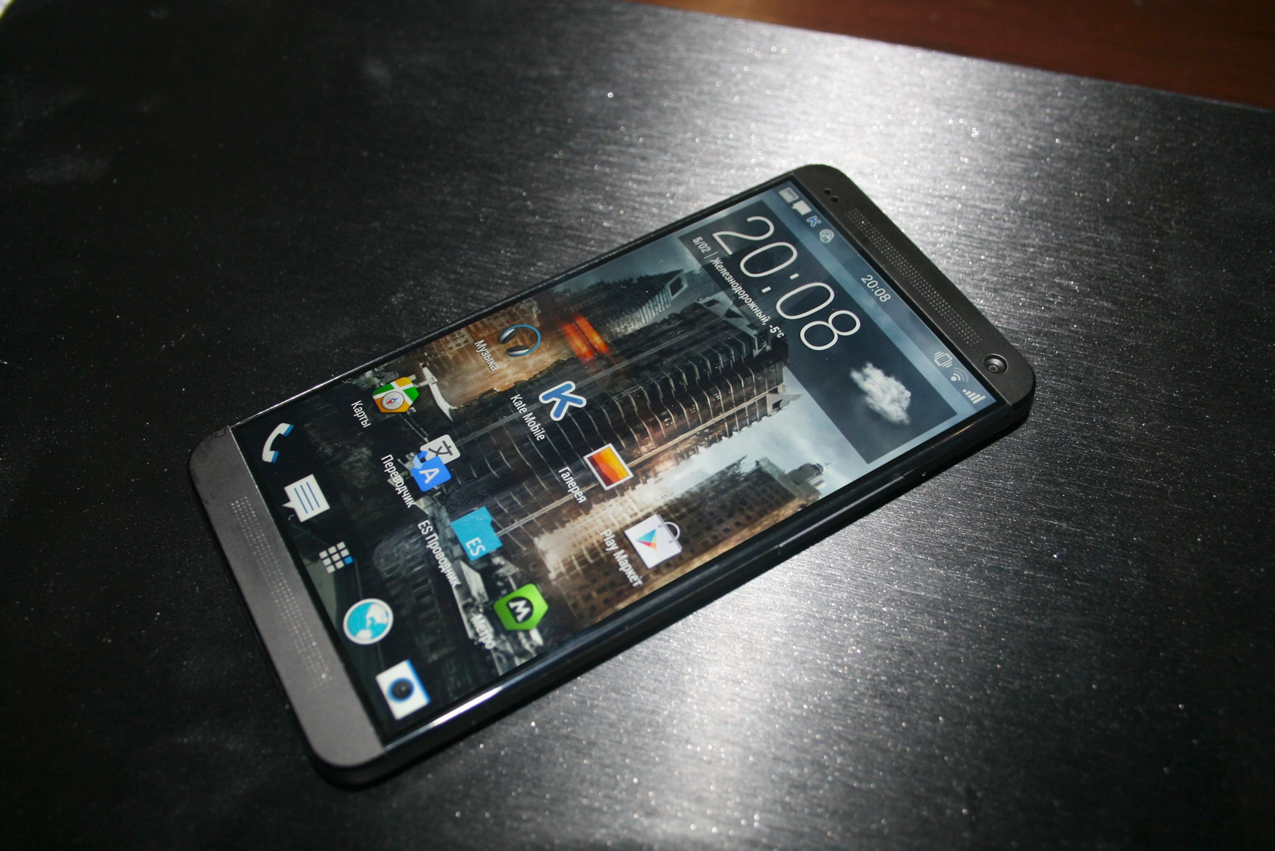 HTC M8 allegedly pictured in the wild, this time with a ...