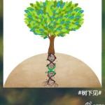 nokia-teaser-02-491x550