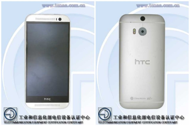 HTC One 2014 TENAA