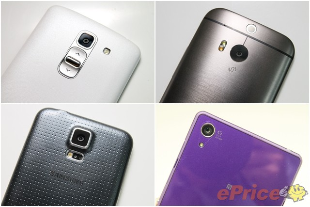 LG G Pro 2 HTC One M8 Samsung Galaxy S5 Sony Xperia Z2 camera