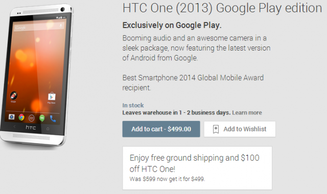 htc one m8 gpe discount