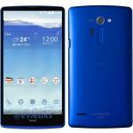 LG isai FL blue