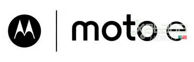 Moto E logo Xataka