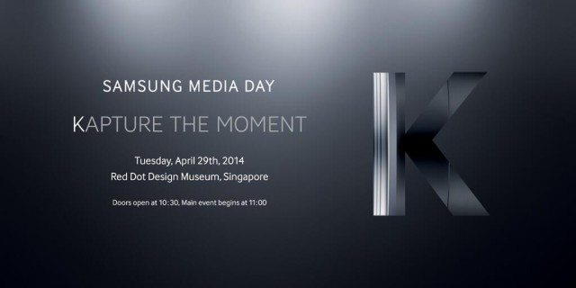kapture the moment samsung galaxy k invite