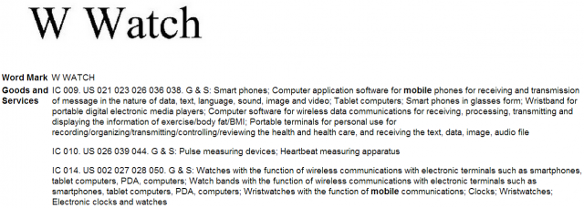 lg w watch trademark