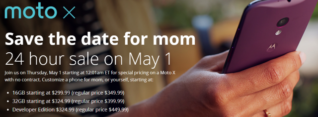 moto x one day sale