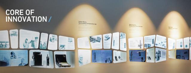 samsung innovation museum 3