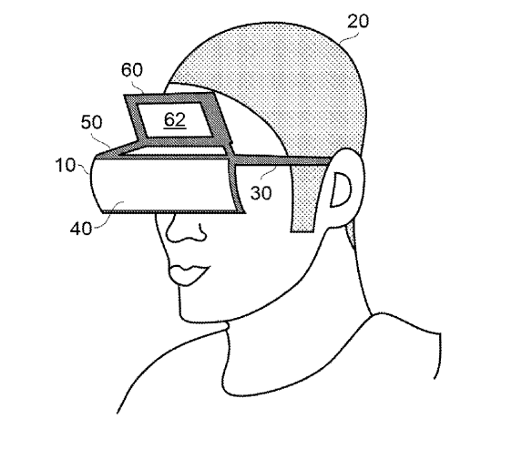 sony head-mounted display patent 1