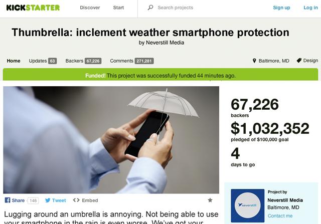 thumbrella-kickstarter