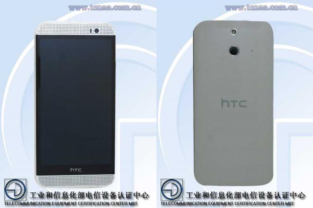HTC M8 Ace TENAA